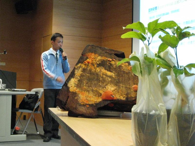 台灣力晶科技牛樟產業講座