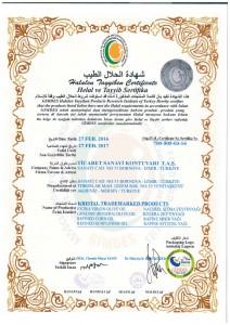 橄欖油清真認證書